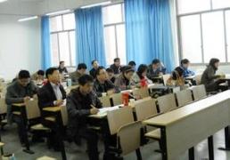 沈阳在职工商管理硕士学习班