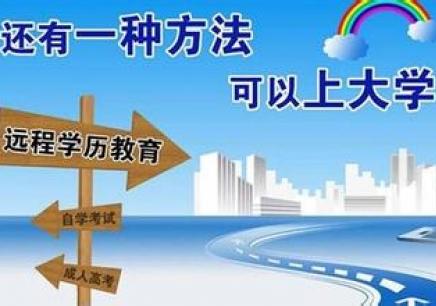 辽宁医学院成人高考分数线