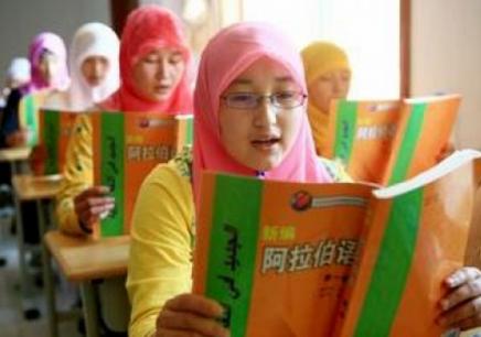 合肥培训阿拉伯语