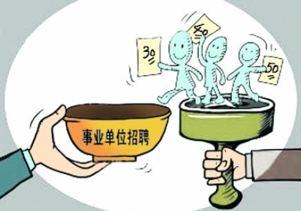 贵州新文泰教育首页-中华网考试呕吐视频包图片