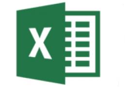 Excel 应用强化班