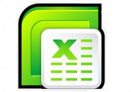 Excel 财务应用短期班