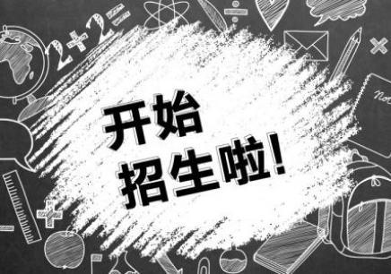 沈阳初吧中英语1600词新宝5客服班,沈阳三�衔彐�其��都�w丹州城初中英语辅导班,沈阳和平区初中全科辅导价格