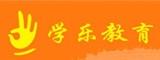 武汉学乐传媒学校