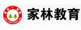 贵州家林教育