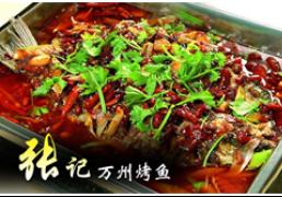 贵阳万州烤鱼厨艺培训学校哪里强