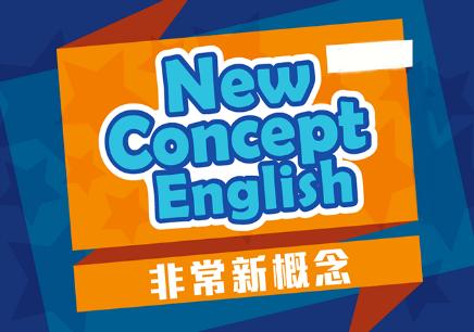 宁波十大青少年英语辅导班