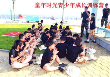 沈陽暑期出國夏令營,沈陽暑期夏令營培訓,沈陽軍事夏令營