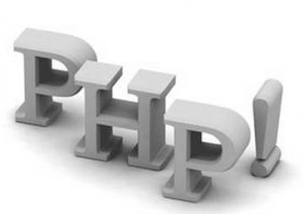 PHP高级培训