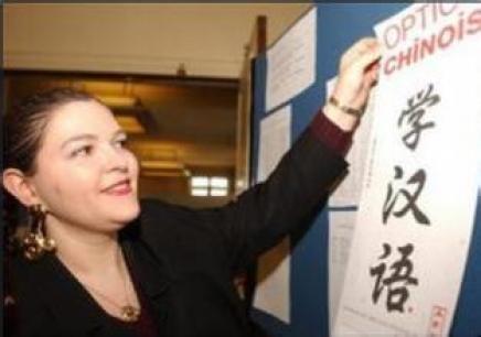 国际注册汉语教师资格证