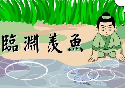 南昌报江南大学网络教育补习班