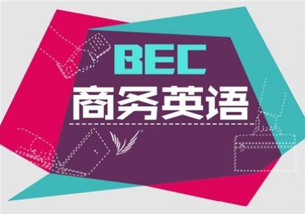 扬州商务英语培训