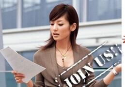 温州哪里有职场英语口语专业培训学校