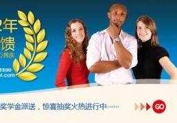 韦博Vip一对一英语口语课程