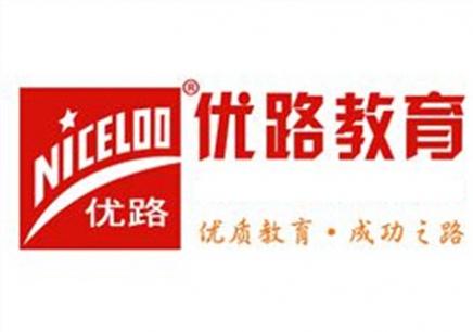 郑州网络远程教育平台