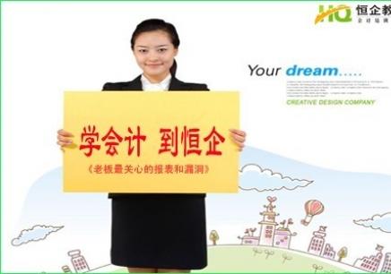 徐州会计学校哪个好