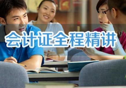 大连甘井子区cpa365国际平台官网下载班哪个好