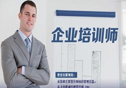 徐州全国高级内训师报名考试时间