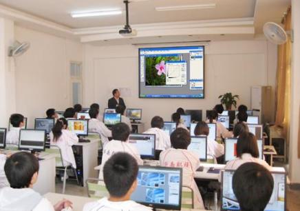计算机培训素材