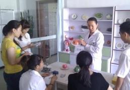 公共营养师班
