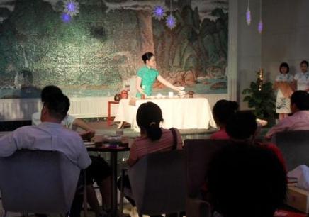 茶艺师专业班