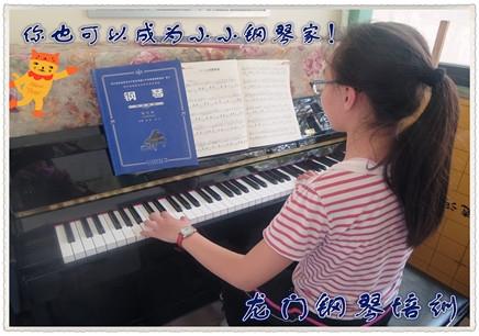 成都青少年钢琴艺术技术培训