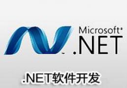 .net培训班