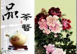 贵阳茶艺师培训