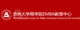杭州金平台教育