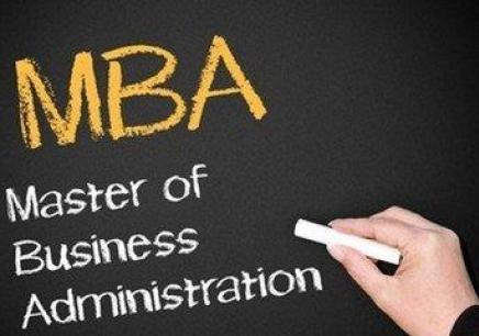 徐州MBA培训价格