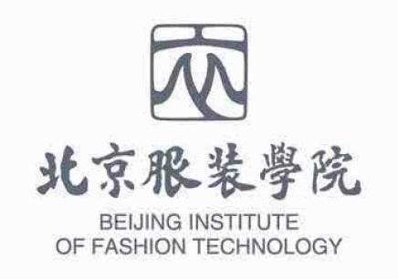 北京服装学院硕士学位研究生