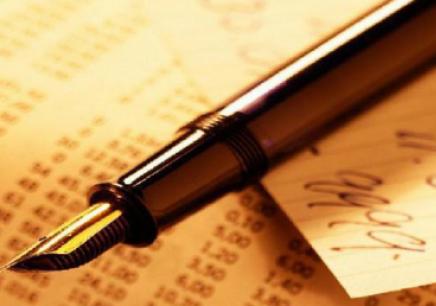 【二级】理财规划师培训