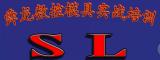 余姚舜龙模具培训学校