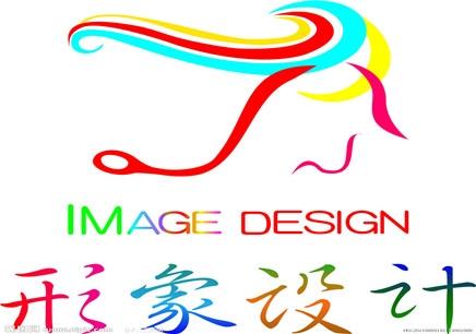 个人形象设计课程