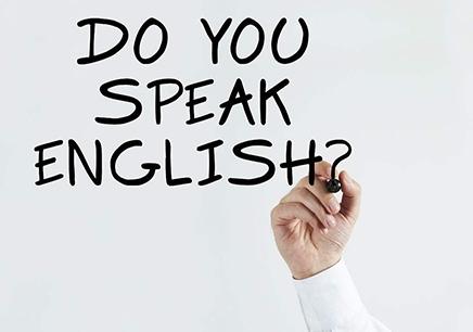 西安英语口语考试