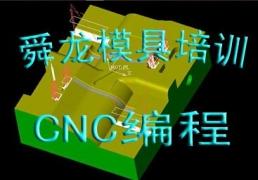 重庆模具设计学校