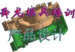 重庆SolidWorks课程