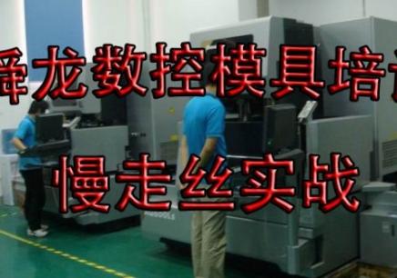 机械制图 产品零件工艺图