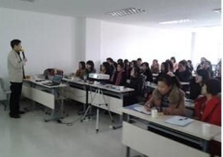西安人力资源管理师一级培训