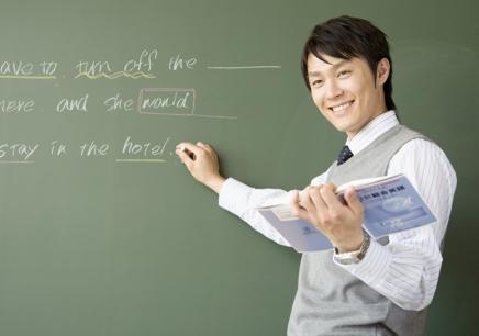 南昌美联英语零基础课程