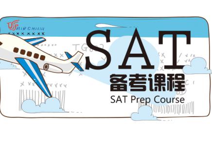 南昌SAT学习哪家好