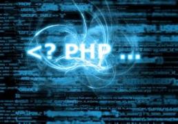厦门PHP高级程序员