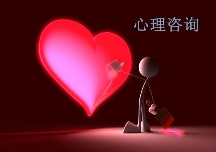 上海心理咨询_上海心理咨询师考试报名_培训课程大全_上海