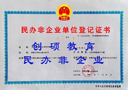 邯郸零基础平面设计速成班 创硕教育