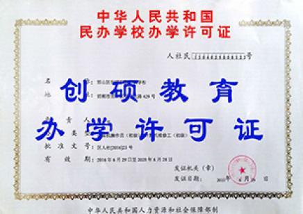 邯郸平面设计 零基础快速提升 创硕教育