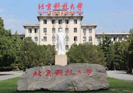 徐州学远程教育要多少钱