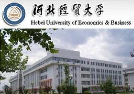 石家庄MBA考研辅导班