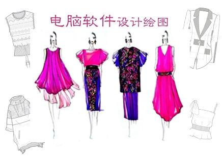 江干區學習服裝設計_杭州服裝電腦cad制版班