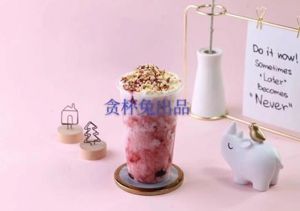 昆明奶茶系列课程培训