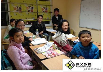 昆明初中英语初中高级综合学习课程